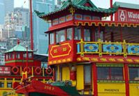 Study chinese language course in Hong Kong China