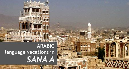Studying Arabic in Sana'a | Yemen - Lonely Planet Forum ...