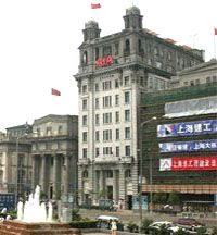 Chinese language school in shanghai china