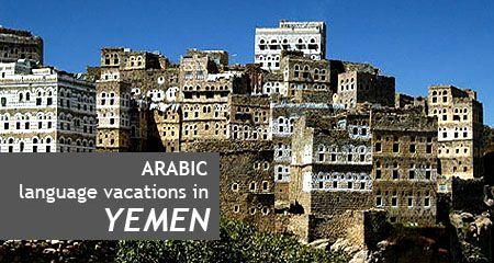 Yemen Institute for Arabic Language (YIAL) | Developing ...